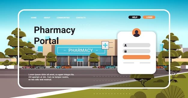 Apotheek portal website bestemmingspagina sjabloon koop medicijnen en medicijnen online e-commerce site concept horizontale kopie ruimte vectorillustratie