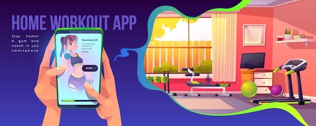 App voor hometraining banner, smartphone en sportschool
