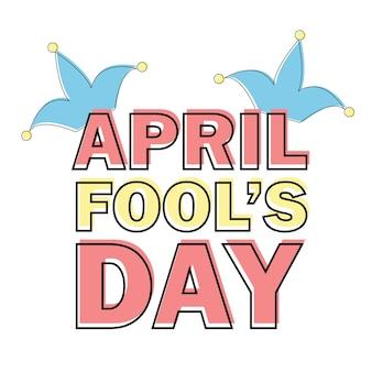 April fools day tekst en grappige element vectorillustratie voor wenskaart, advertentie, promotie, poster, flyer, blog, artikel, marketing, bewegwijzering, e-mail