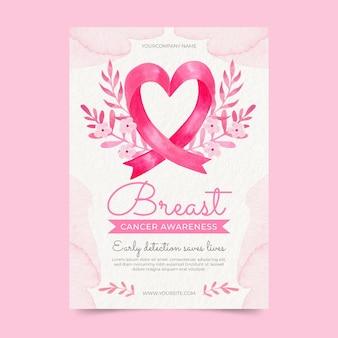 Aquarel borstkanker bewustzijn maand verticale foldersjabloon