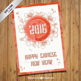 Aquarel Chinese Nieuwjaarskaart