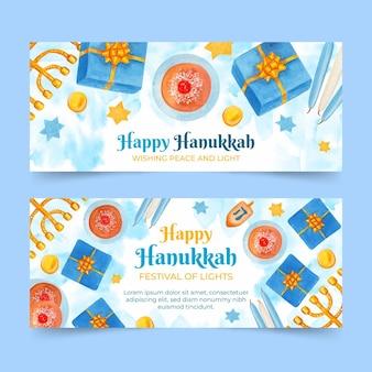 Aquarel hanukkah horizontale banners set