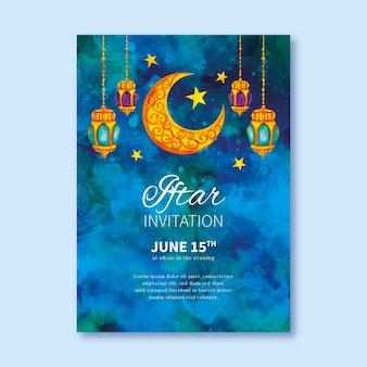 Aquarel iftar uitnodiging sjabloonontwerp