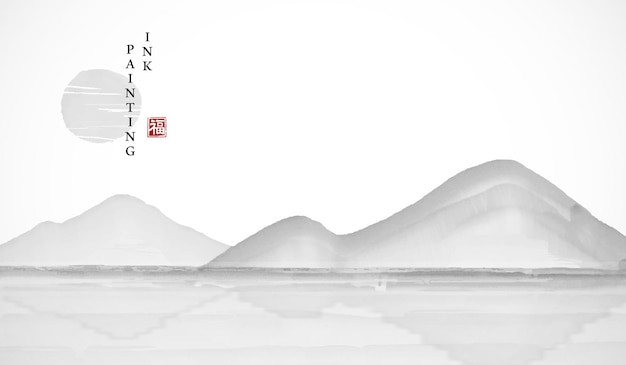 Aquarel inkt verf kunst illustratie landschapsmening van berg zee en zon