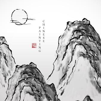 Aquarel inkt verf kunst textuur illustratie landschap van berg en maan.