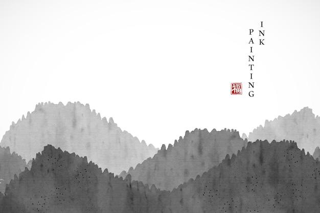 Aquarel inkt verf kunst textuur illustratie landschap van berg.