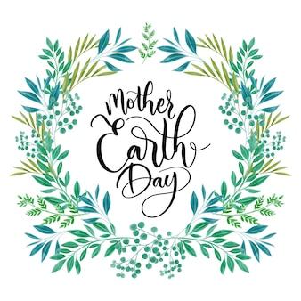 Aquarel moeder aarde dag met bladeren