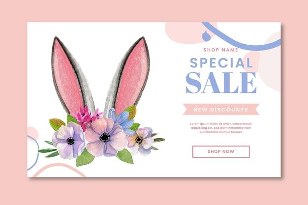 Aquarel pasen verkoop illustratie Gratis Vector