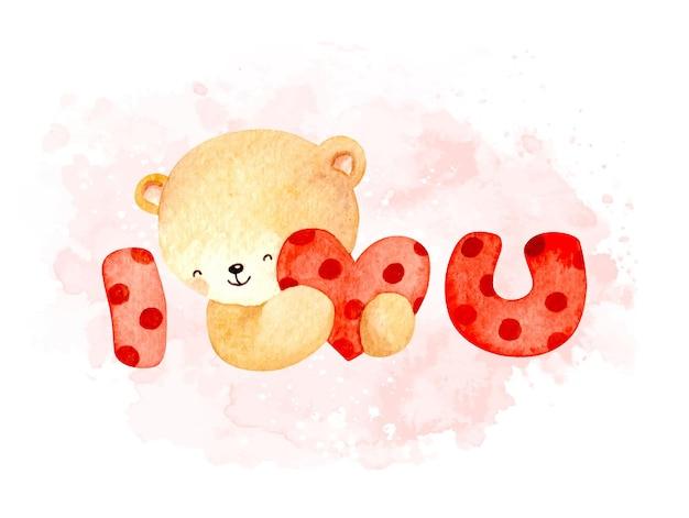 Aquarel teddybeer ik hou van je