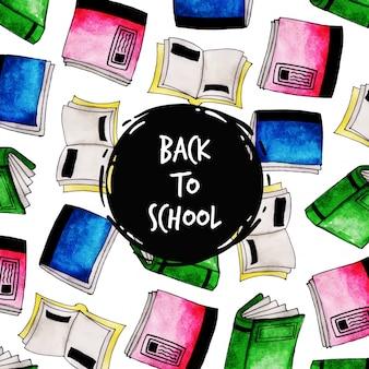 Aquarel terug naar school patroon achtergrond