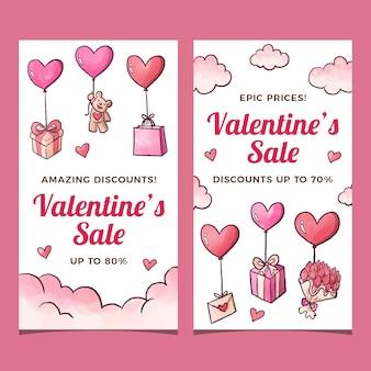 Aquarel valentijnsdag verkoop banners sjabloon