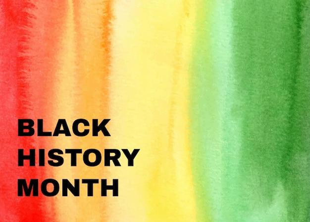 Aquarel zwarte geschiedenis maand achtergrond