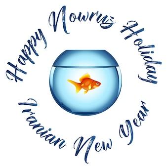 Aquarium met goudvis