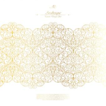 Arabesque oost-element klassieke witte achtergrond vector