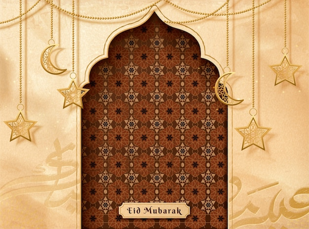 Arabesque patroon in boogvorm op beige achtergrond