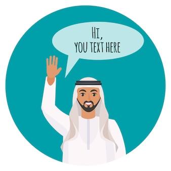 Arabi man met baard in traditionele kleding zegt hallo en golven hand binnen turquoise cirkel geïsoleerde vectorillustratie op witte achtergrond.