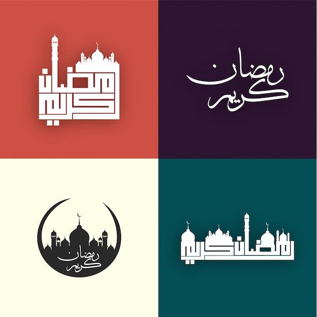 Arabisch callygraphy collectie