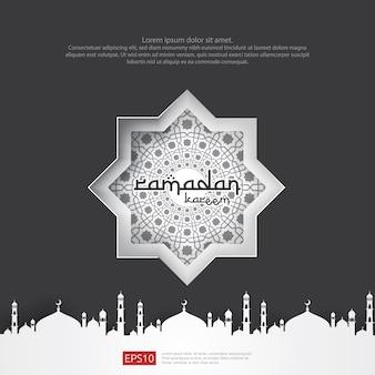 Arabisch mandala patroon element ontwerp