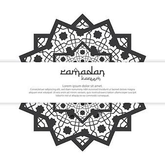 Arabisch mandala patroon