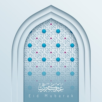 Arabisch patroon voor islamitische viering groet