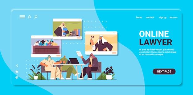 Arabische advocaat of rechter raadplegen bespreken met klanten tijdens vergadering wet en juridisch advies service online overleg concept horizontale kopie ruimte vectorillustratie