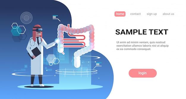 Arabische arts dragen van een digitale bril aanraken van virtuele realiteit menselijke spijsvertering orgel anatomie