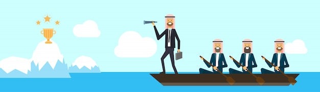 Arabische busineesgroep op boot teamleider op zoek rechtstreeks verrekijker op prijs gouden winnaar beker succes bedrijfsconcept