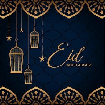 Arabische decoratieve eid mubarak festival gouden wenskaart