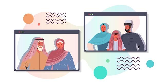 Arabische grootouders hebben virtuele ontmoeting met kinderen in webbrowservenster tijdens videogesprek familiechat communicatie portret
