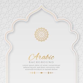 Arabische islamitische elegante luxe witte en gouden sierachtergrond met decoratief islamitisch patroon