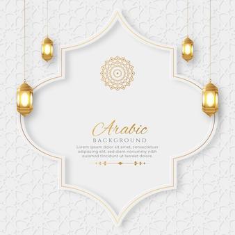 Arabische islamitische gouden luxe sierachtergrond met arabisch patroon en decoratieve lantaarns