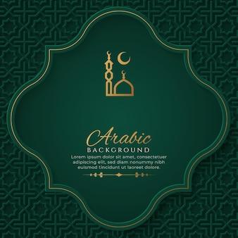 Arabische islamitische luxe sierachtergrond met gouden arabisch patroon