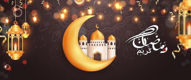 Arabische kalligrafie ramadan kareem bannerontwerp