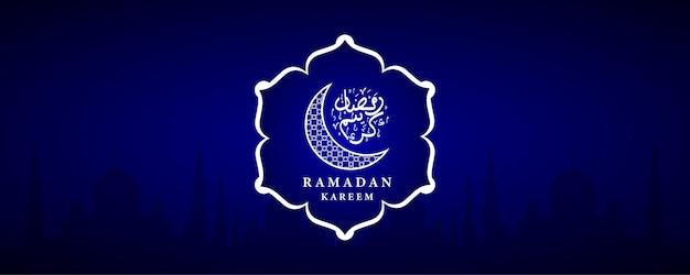 Arabische kalligrafie ramadan kareem met blauwe islamitische versieringen