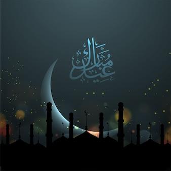 Arabische kalligrafie van tekst eid mubarak, grote glanzende maan en silhouet van moskee.
