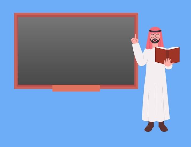 Arabische man leraar uitleggen boek platte cartoon afbeelding