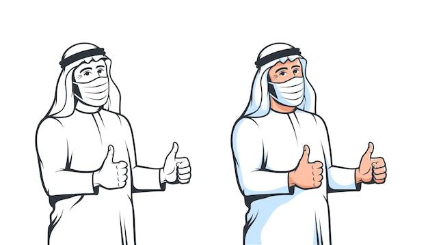 Arabische man met medisch masker duimen omhoog in retro-stijl arabische moslim met fasemasker