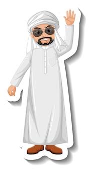 Arabische man stripfiguur op witte achtergrond