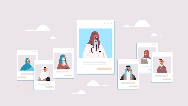 Arabische mannelijke arts raadpleegt arabische familie patiënten in webbrowservensters online medische raadpleging gezondheidszorg geneeskunde