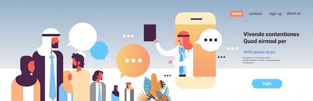 Arabische mensen chat bubbels mobiele applicatie communicatie spraak dialoog