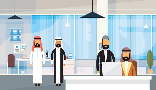 Arabische mensen zakenman groep