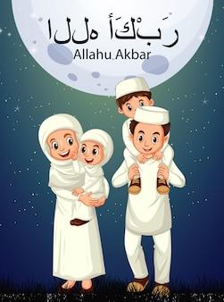 Arabische moslim familie in traditionele kleding met allahu akbar