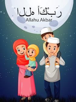 Arabische moslimfamilie in traditionele kleding met allahu akbar