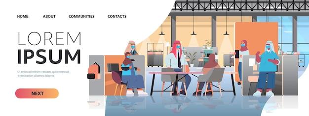 Arabische ondernemers in maskers bespreken tijdens bijeenkomst in creatief coworking centrum coronavirus pandemie concept