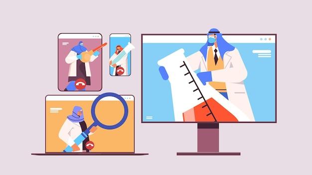 Arabische onderzoekers bespreken tijdens videogesprek arabische wetenschappers die chemische experimenten moleculaire engineering maken