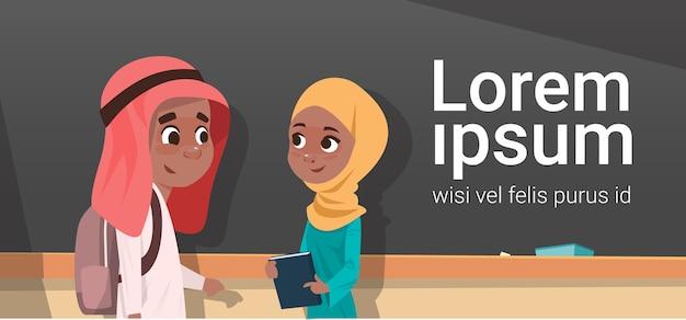 Arabische schooljongen en meisjesleerlingen
