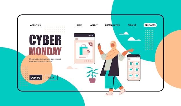 Arabische vrouw die goederen op smartphonescherm kiezen online winkelen cyber maandag grote verkoop concept kopie ruimte