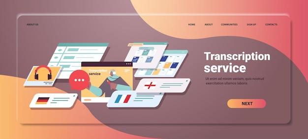 Arabische vrouw transcriptionist in koptelefoon transcriptie service internet netwerken concept