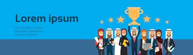 Arabische zakenman houden gouden winnaar beker in de hand succesvolle arabische zakelijke groep accumulatie van rijkdom financieel succes teamwerk concept banner