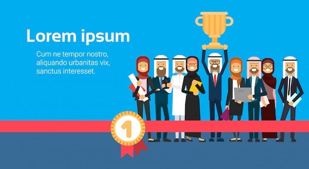 Arabische zakenman houden prijswinnaar beker in de hand succesvolle arabische zakelijke groep accumulatie van rijkdom financieel succes teamwerk eerste plaats concept